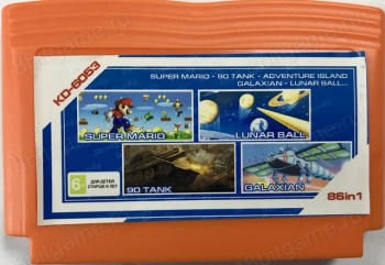 5в1 Картридж Dendy KD-6053(86in1) SUPER MARIO+90 TANK+ADVENTURE ISLAND+GALAXIAN+LUNAR BALL