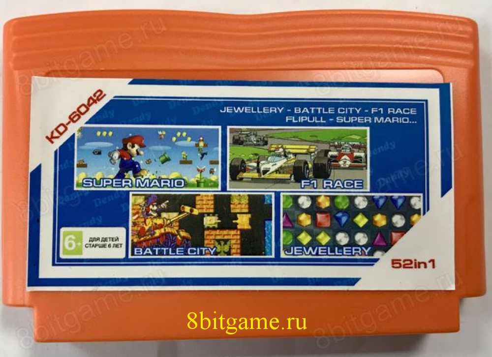 5в1 Картридж Dendy KD-6042(52in1) JEWELLERY+BATTLE CITY+F1-RACE+FLUPULL+SUPER MARIO