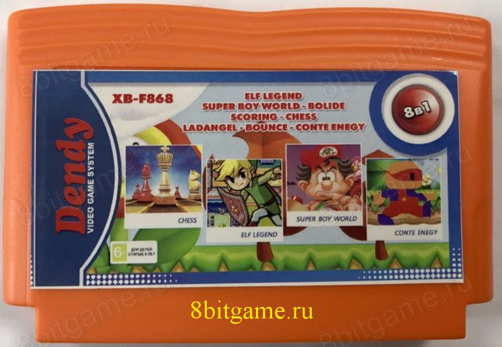 8в1 Картридж XB-F868 ELF LEGEND+CHESS+SUPER BOY WORLD+BOLIDE+..