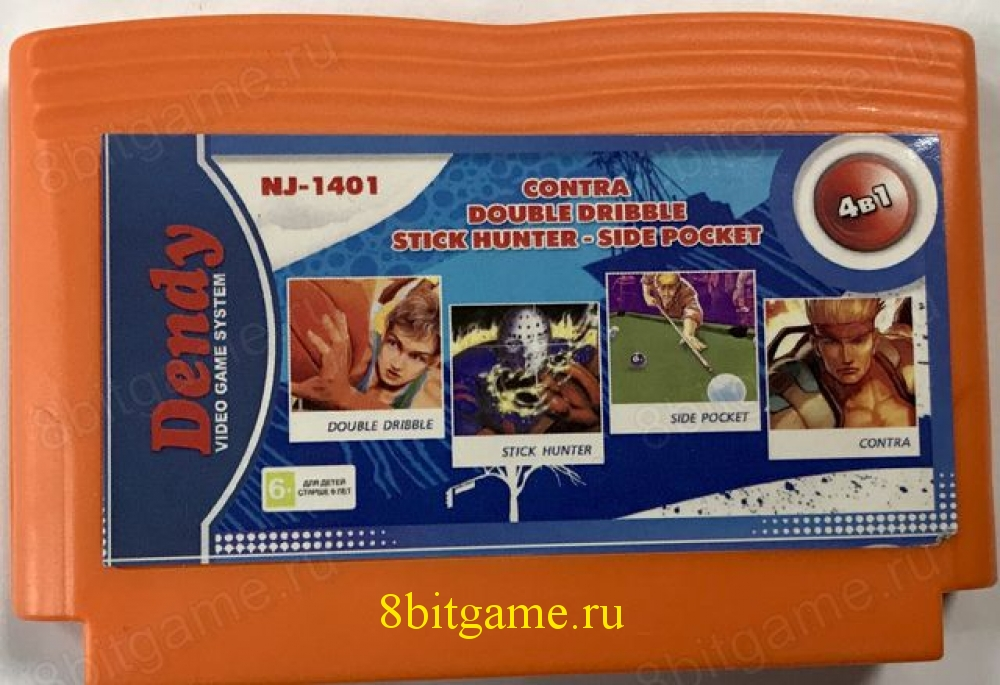 4в1 Картридж Dendy NJ-1401 CONTRA+DOUBLE DRIBBLE+STICK HUNTER+SIDE POCKET
