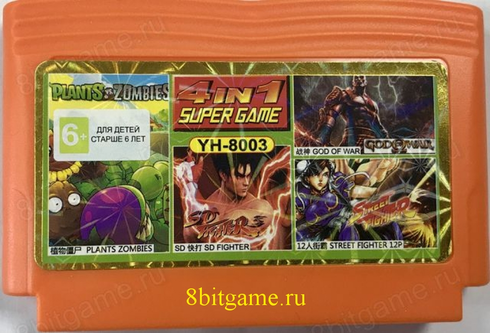 4в1 Картридж Dendy YH 8003 SD FIGHTER+GOD WAR+STREET FIGHTER12P+PLANTS ZOMBIES