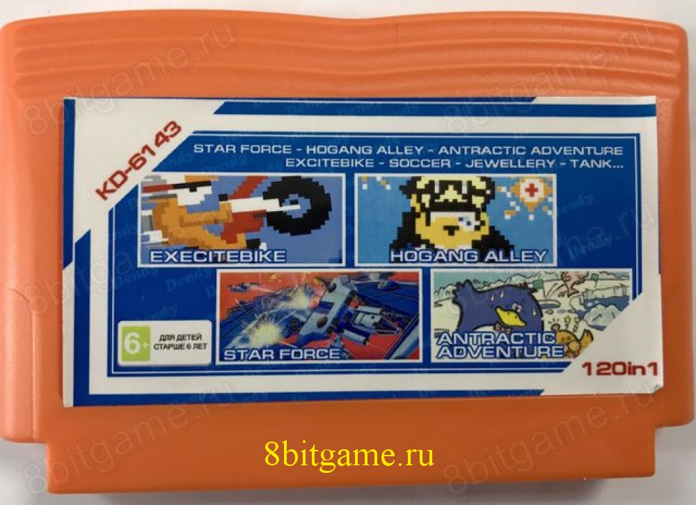 7в1 Картридж Dendy KD-6143(120in1) STAR FORCE+HOGANS ALLEY+ANTARCTIC ADVENTURE+EXCITEBIKE+SOCCER+JEWELLERY+TANK