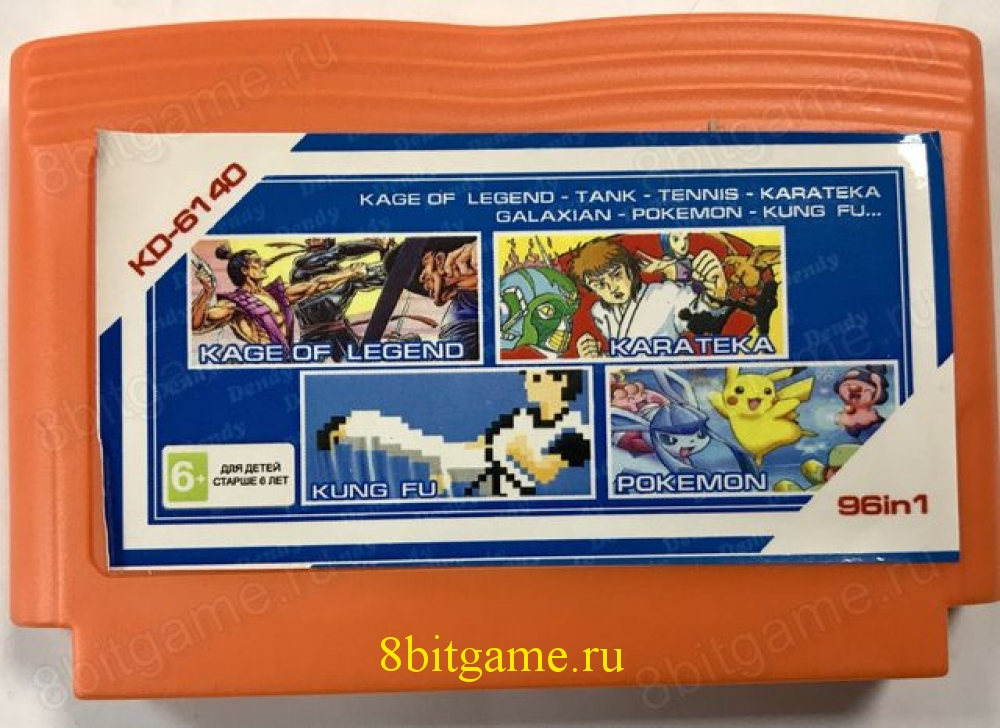 7в1 Картридж Dendy KD-6140(96in1) KAGE OF LEGEND+TANK+TENNIS+KARATEKA+GALAXIAN+POKEMON+KUNG FU