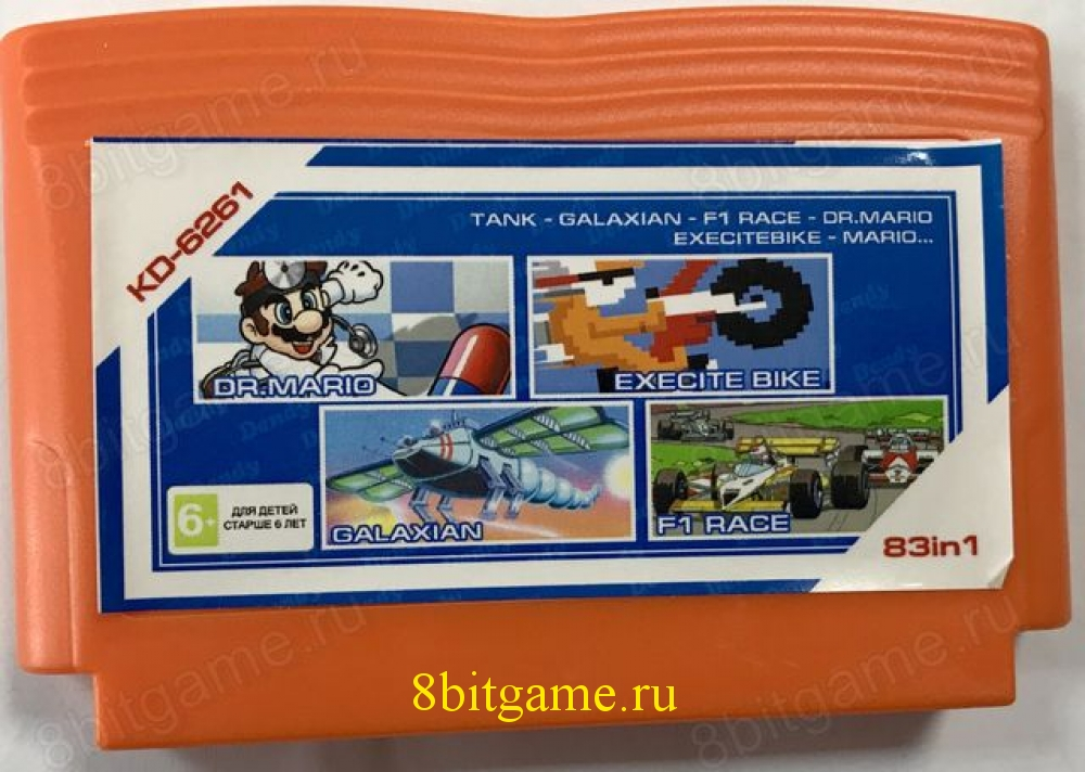 6в1 Картридж Dendy KD-6261(83in1) TANK+GALAXIAN+F1-RACE+DR.MARIO+EXCITEBIKE+MARIO